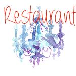 おススメレストラン
